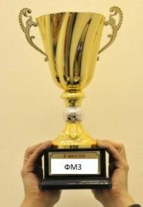 Победа ФМ3 - Монин